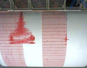 Cutremur de 3,3 grade, joi dimineață, în Vrancea