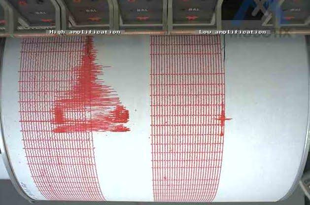 Cutremur de 3,5 grade pe scara Richter in judetul Vrancea, duminica dimineata
