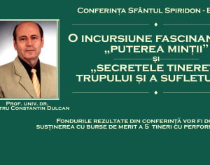 Fundația Sfântul Spiridon aduce în Bacău două personalități contemporane remarcabile: Dumitru Constantin Dulcan și Ovidiu Bojor