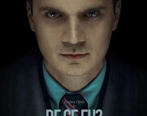 """""""De ce eu?"""" – povestea procurorului Panait ajunge și la Bacău"""