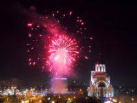 VIDEO: Revelion 2017 in Bacau. Focul de artificii