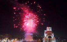 VIDEO: Revelion 2017 in Bacau. Focul de artificii