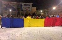 VIDEO: Proteste in Bacau, ziua 13. Zeci de bacauani au iesit in strada