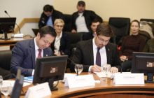 Protocol de colaborare intre Ministerul Tineretului și Sportului din România și Municipiul Bacău, pentru programele de tineret derulate in orasul nostru